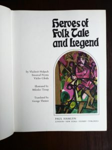 Title page in a 1970 copy Heroes of Folk Tale and Legend
