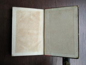 endpaper and paste-down at the back of a book in the Pocket Edition by William Thackeray 1887