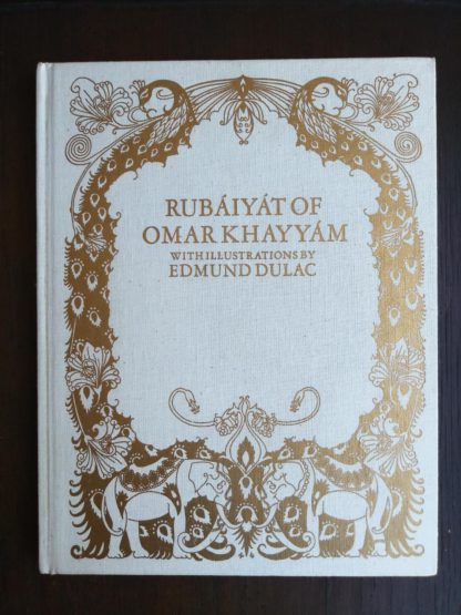 nice first printing 1977 copy of Rubaiyat of Omar Khayyam illustrated by Edmund Dulac
