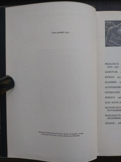 BORZOI by Igor Schwezoff first edition