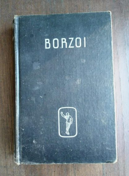 front of BORZOI by Igor Schwezoff first edition