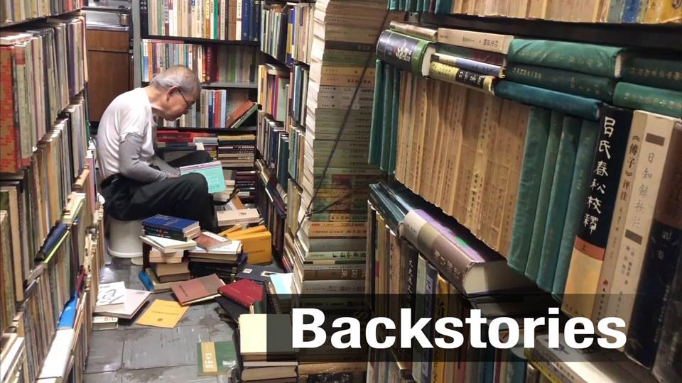 Kan Mokukei in his bookstore Toho Books