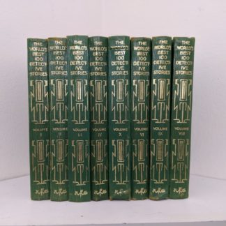 Spine View of a 1929 set of The Worlds Best 100 Detective Stories - In Ten Volumes - Full Set published by Funk & Wagnalls Company