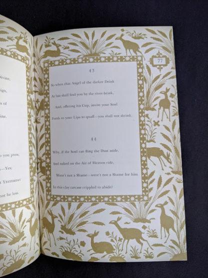 1947 copy of Rubaiyat of Omar Khayyam - Random House - page 77