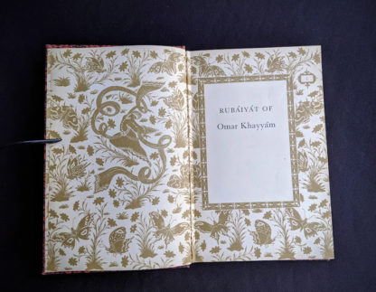 1947 copy of Rubaiyat of Omar Khayyam - Random House - pre title page