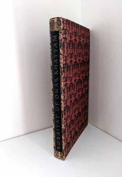 1947 copy of Rubaiyat of Omar Khayyam - Random House - spine view