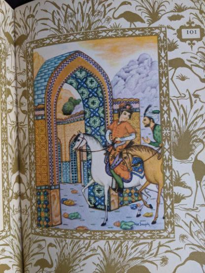 colour illustration inside a 1947 copy of Rubaiyat of Omar Khayyam - Random House