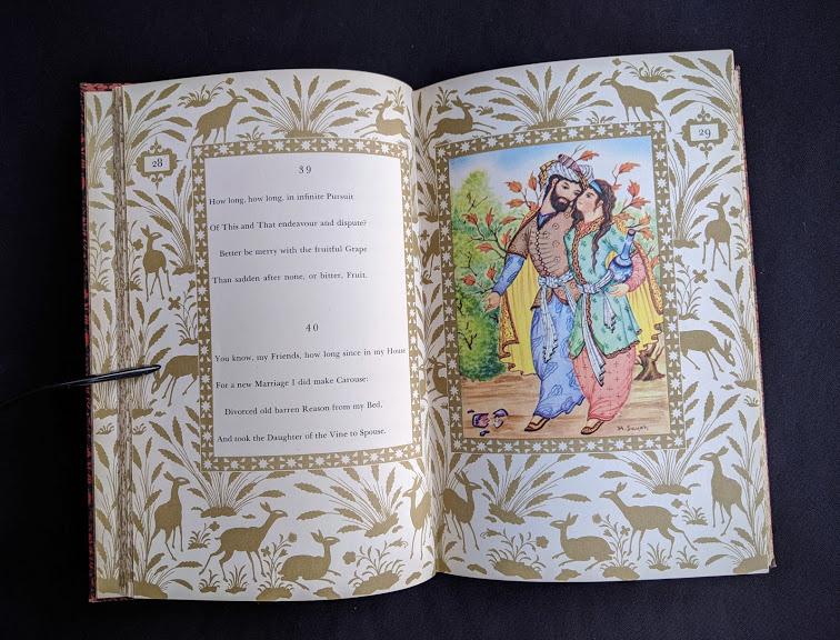 illustration inside a 1947 copy of Rubaiyat of Omar Khayyam - Random House