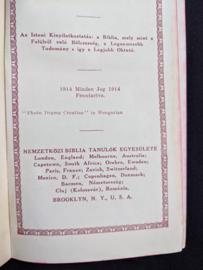 copyright information inside a 1914 Hungarian Bible - A SZÁZADOK LATKÉPE VAGY - A TEREMTÉS MÜVE KÉPEKBEN