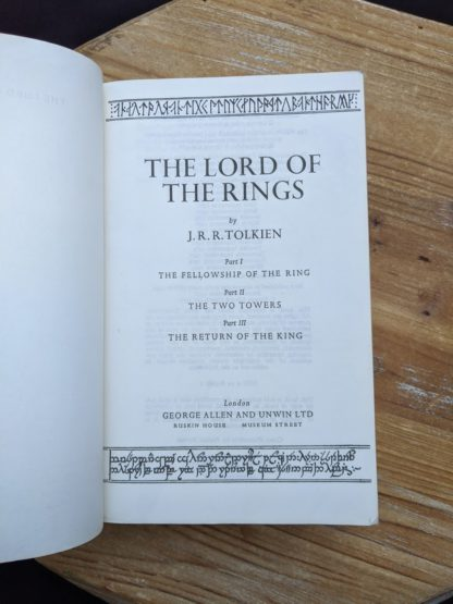 Title page - 1975 The Lord of the Rings by J. R.R. Tolkien fifteenth impression - uncommon copy
