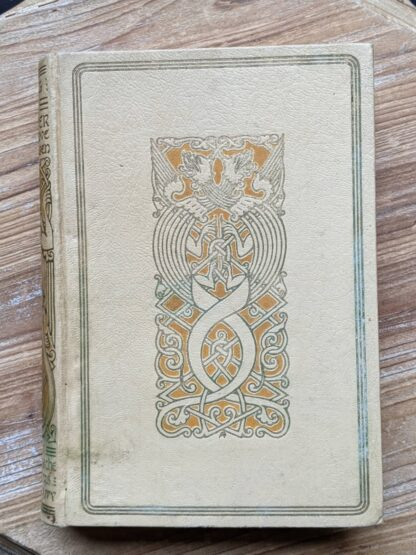 Front cover on a 1935 copy of De Weg tot Elkander by Trygve Gulbranssen - third book of the trilogy - First Edition