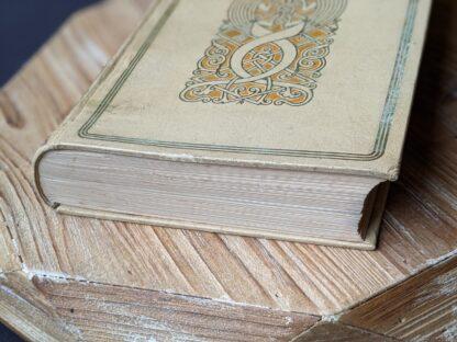 footedge of textblock- 1935 De Weg tot Elkander by Trygve Gulbranssen - third book of the trilogy - First Edition