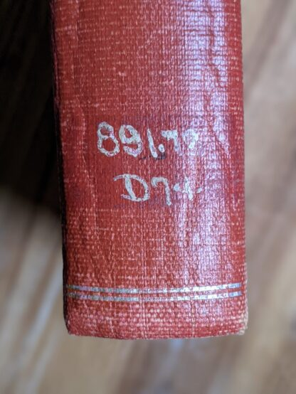 1916 The Emigrant by Dostoieff Skaya - foot of spine - ex library copy