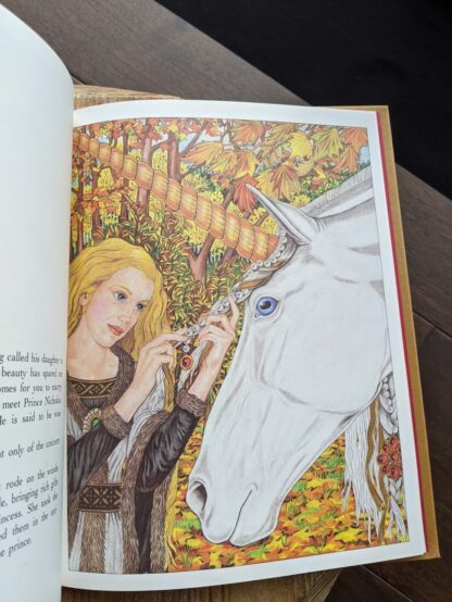 illustration of princess Alicia and the Unicorn in a 1981 copy of One Unicorn written and illustrated by Gale Cooper - First Edition